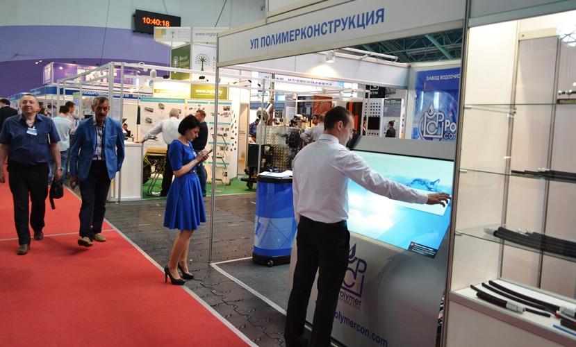 Стенд компании Полимерконструкция на Белорусском промышленном форуме - пластех 2017