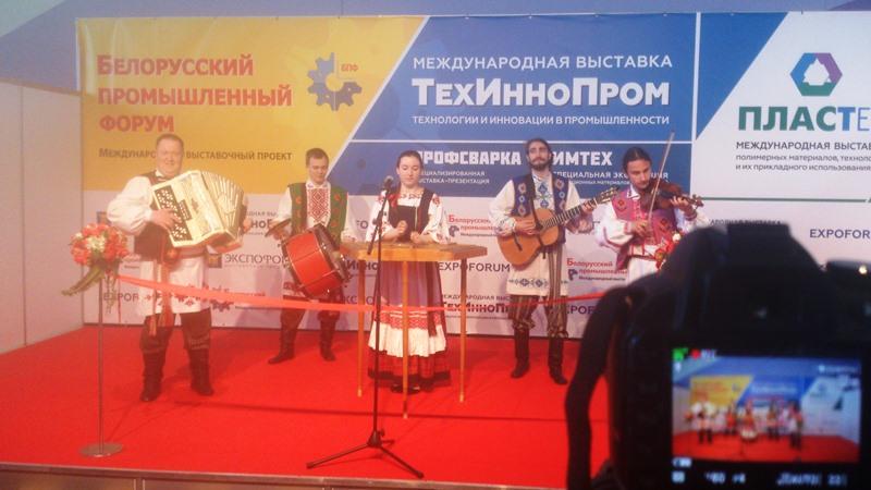 Хэдлайнеры церемонии открытия - ансамбль РТИ