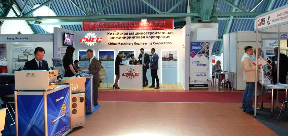 CMEC на Белорусском промышленном форуме 2017, ТехИнноПром и ПЛАСТЕХ