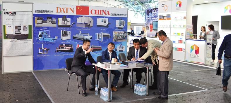 DATN China на Белорусском промышленном форуме 2017, ТехИнноПром и ПЛАСТЕХ