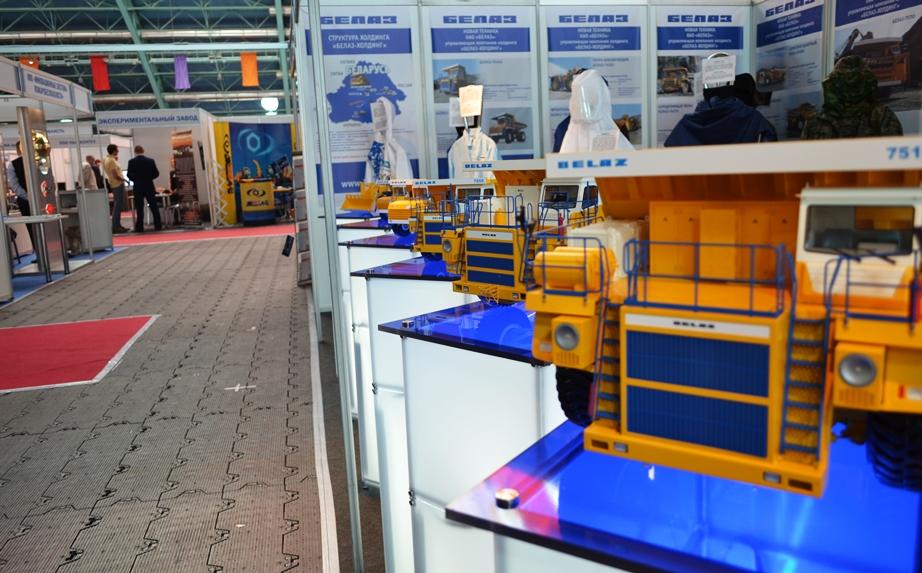 БелАЗ на Белорусском промышленном форуме 2017, ТехИнноПром и ПЛАСТЕХ