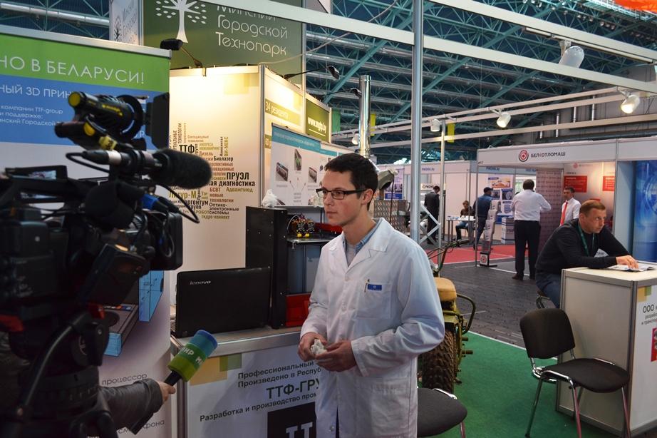Белорусский 3Д-принтер на Белорусском промышленном форуме 2017, ТехИнноПром и ПЛАСТЕХ