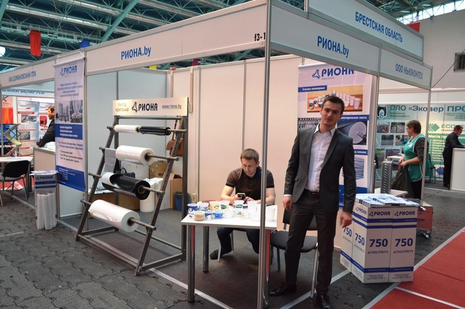 ГК Риона на Белорусском промышленном форуме 2017, ТехИнноПром и ПЛАСТЕХ