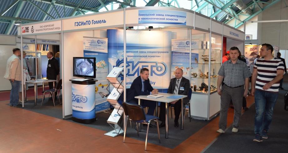 ГЗСИиТО Гомель на Белорусском промышленном форуме 2017, ТехИнноПром и ПЛАСТЕХ