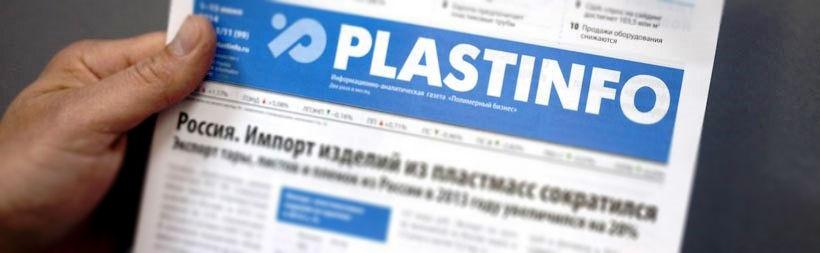 Plastinfo доска объявлений аренда квартир в рязани - частные объявления