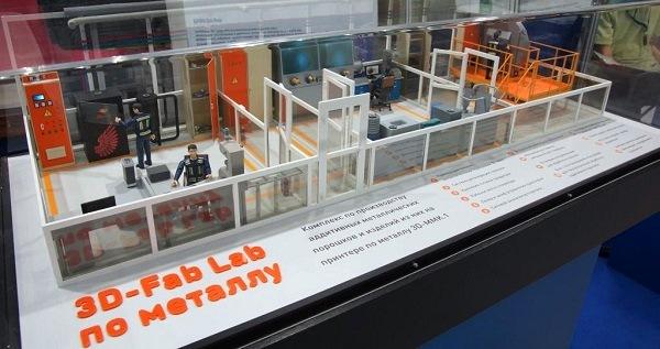 Фабрики 3D-печати в России начнут производить в Сибири: Модель комплекса по производству изделий по технологии 3D-печати металлом