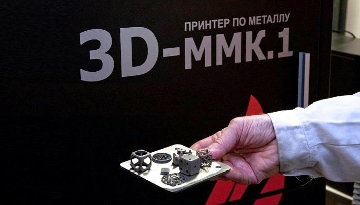Фабрики 3D-печати в России готовы разработать и производить в Сибири - Различные изделия распечатанные металлом на 3D-принтере 3D-mmk.1