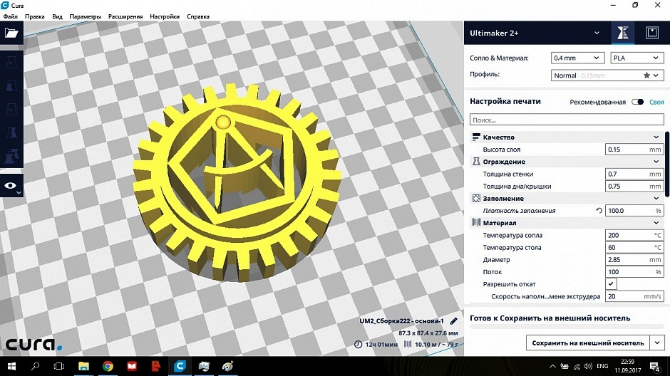 3d-печать большого составного объекта (сувенира), как новый вид бизнеса. Подробный отчет о создании и печати 3д-модели. Фото и комментарии