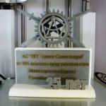 3D-печать большого составного объекта (подробный отчет и фото)