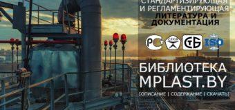 ГОСТ 33133—2014: Битумы нефтяные дорожные вязкие