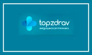 TopZdrav (ООО, Доброгост) - компания поставщик широкой гаммы товаров медицинского назначения по всей России, СНГ и миру. Описание компании, контакты.