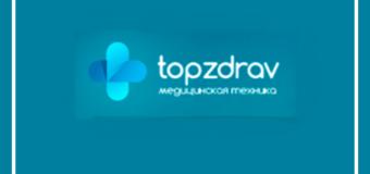 Доброгост, ООО (TopZdrav)