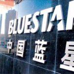 National Bluestar (входит в ChemChina) тестирует новый завод в Пуяне