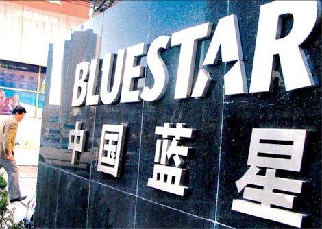 National Bluestar проводит тестовые испытания на новом заводе бутадиена в Китае
