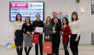 В Уфе состоялся первый в России хакатон для химиков (фото)