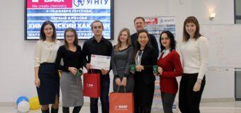 Хакатон для химиков прошел в России в первый раз!