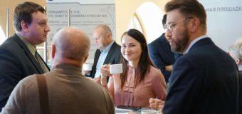 Итоги конференции «Каучуки, шины и РТИ 2017»: без инноваций далеко не уедешь!