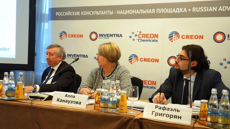 """конференция """"Каучуки, шины и РТИ 2017"""" - фото"""