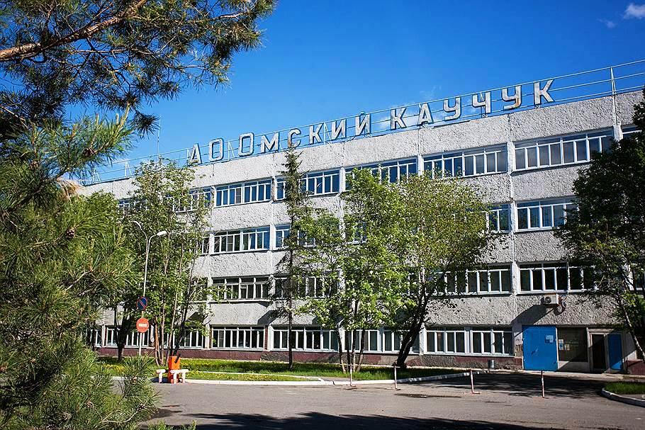 """Производство синтетического каучука в гофротаре запущено на предприятии""""Омский каучук"""", которое входит в состав группы компаний """"Титан""""."""