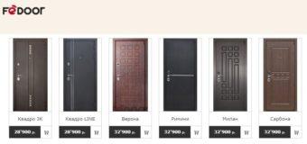 Знакомьтесь, металлические двери Fedoor