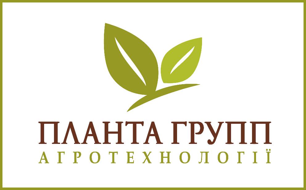 """ПЛАНТА ГРУПП – является официальным представителем испанской компании """"MERISTEM"""" на рынке Украины"""