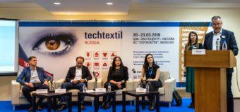 Итоги Techtextil Russia 2018 подвели в Москве