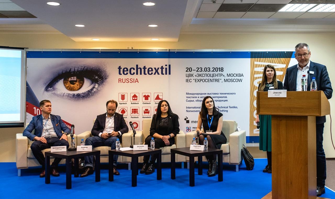 Подведены итогиTechtextil Russia 2018- международной выставки технического текстиля и нетканых материалов. Фотографии и подробности с места событий