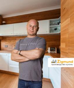 Дизайн кухни: 3 важных совета на 2018 год (мнение производителя)