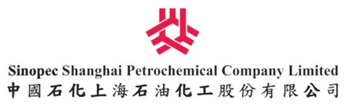Sinopec Shanghai Petrochemical возобновила свое производство на линии № 2 по выпуску полиэтилена высокого давления после завершения профилактических мероприятий