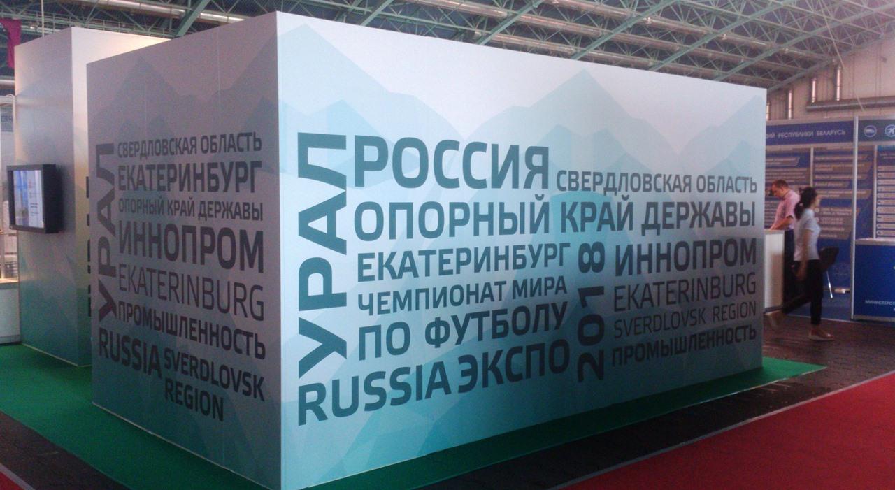 Россия - В Минске подвелиитоги белорусского промышленного форума и выставки ТехИнноПром 2018 года. Фото, видео, подробности комплекса мероприятий.
