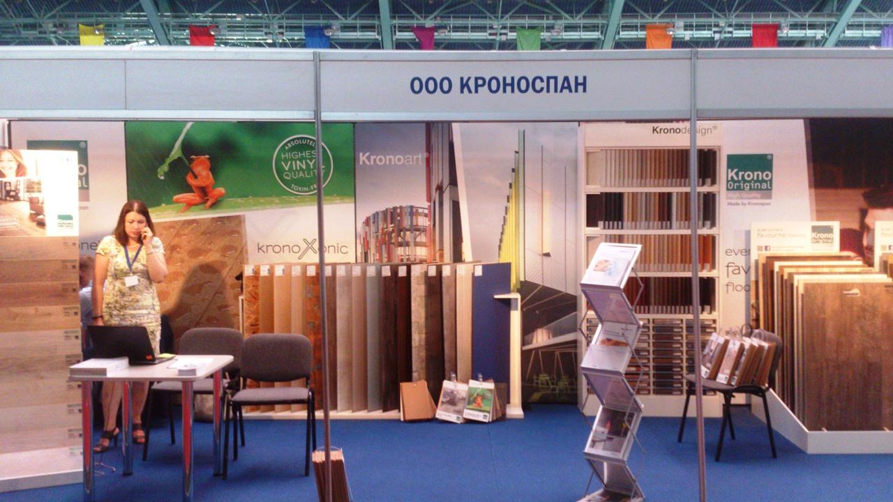Кроноспан на белорусском промышленном форуме 2018