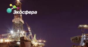 Экосфера - проектирование в сфере экологии (услуги, подробности)