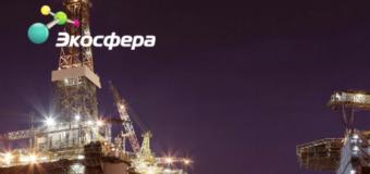 Индустрия в лицах: Экосфера — проектирование в сфере экологии