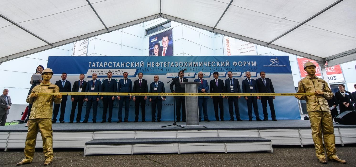 Анонс Интерпластика Казань - наша тема сегодня. Мероприятие пройдет в сентябре 2018 года и соберет ведущих игроков местного и российского рынка.