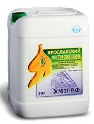 антисептик ХМФ-БФ