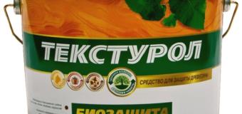 Антисептики для древесины на основе органических растворителей