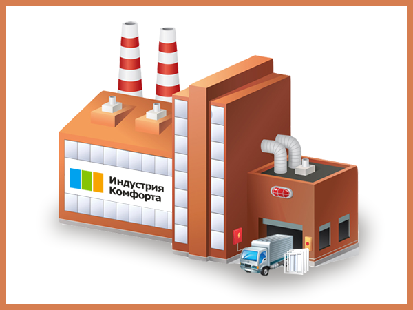 ЧПТУП Индустрия комфорта - белорусская компания-производитель и поставщик оконных систем, входных и межкомнатных дверей