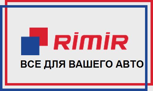 Общество с ограниченной ответственностью «РиМиР» - белорусская компания-поставщик широкой гаммы аккумуляторных батарей и зарядных устройств для них.