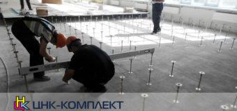 ЦНК-Комплект, ООО