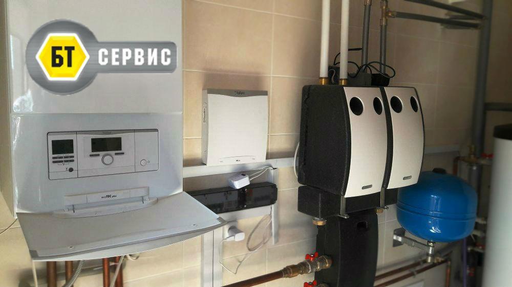 БТ-Сервис – компания, специализирующаяся на разработке проектов и поставке оборудования для создания систем отопления, вентиляции и кондиционирования