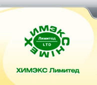 ХИМЭКС Лимитед – одна из ведущих российских научно-производственных компаний в области композиционных материалов. История, продукция, товары, контакты