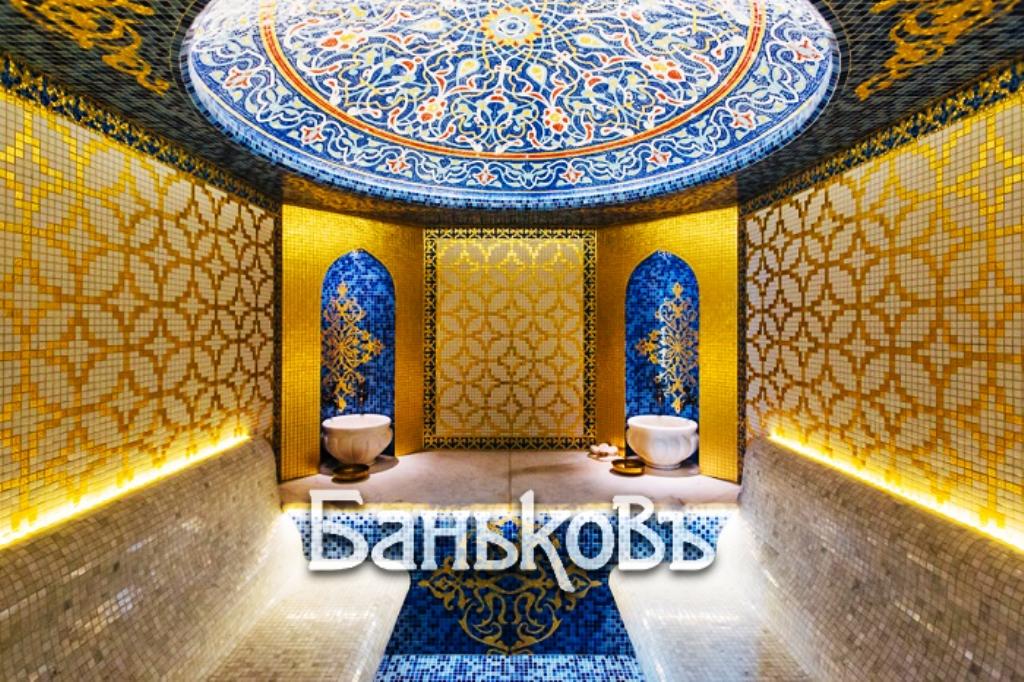Если взять, к примеру, строительство турецкого хамама, который, как утверждают наши сегодняшние эксперты, также пользуется популярностью у заказчиков, то здесь также возможны самые интересные варианты. Функциональность и эстетичность - это те критерии, которые в первую очередь выдвигаются заказчиками. Сегодняшнее изобилие строительных материалов вполне позволяет реализовать все самые смелые и интересные задумки.