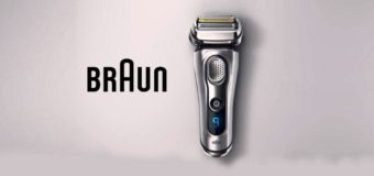 Braun активно осваивает белорусский рынок и интернет