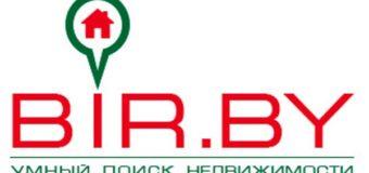 Специалисты BIR.BY про поиск недвижимости и трудности на этом пути
