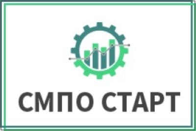 Сегодня, в нашей импровизированной рубрике «индустрия в лицах» поговорим о такой компании, как СМПО СТАРТ, специализирующейся на производстве и поставках на российский рынок довольно широкой гаммы различных изделий и конструкций из металла.