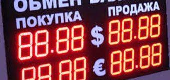 Мнение: почему все чаще используют светодиодные табло обмена валют?