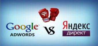 Контекстная реклама в нефтехимии: Яндекс.Директ или Google Ads (мнение специалиста)