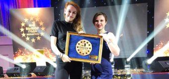 Завод «Стальная линия» одержал победу в конкурсе «Выбор года»