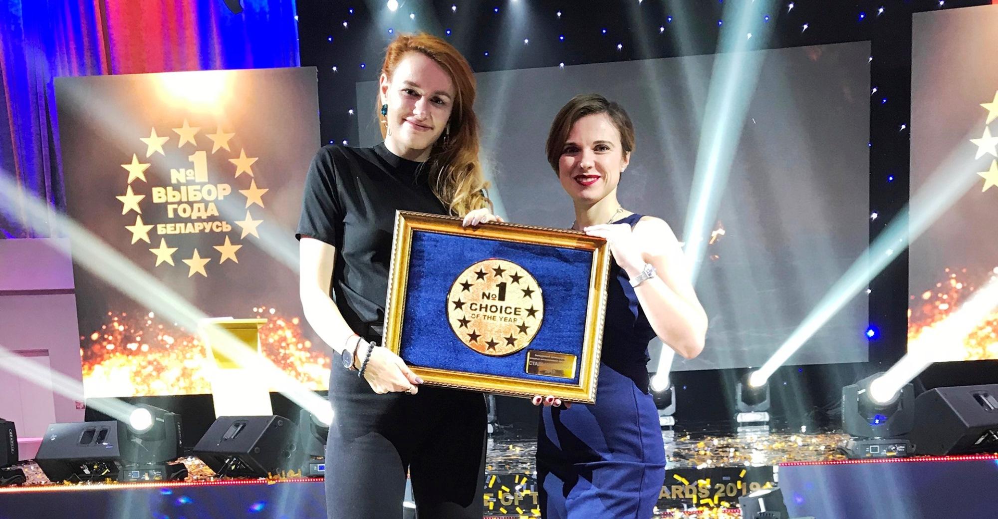 Белорусская компания-производитель входных дверей «Стальная линия» одержала победу в республиканском конкурсе «Выбор года», примечательно, что это уже вторая такая награда в истории компании.