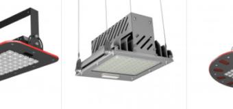 Особенности выбора промышленных светильников